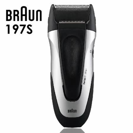 德國百靈BRAUN-1系列舒滑電鬍刀197s-再送USB小風扇(顏色隨機)
