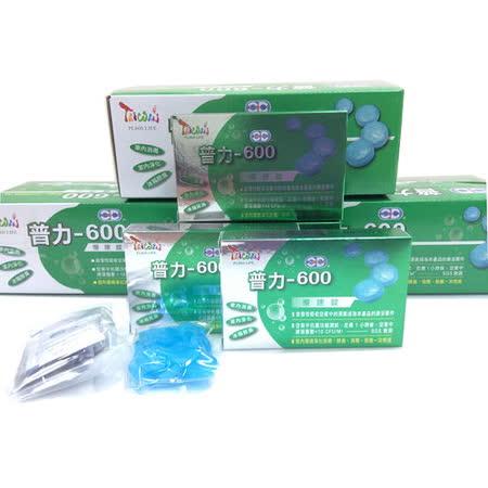 【普力600】- 慢速錠3盒(空氣淨化消毒錠劑)