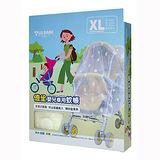 優生嬰兒車用蚊帳(粉黃/藍)