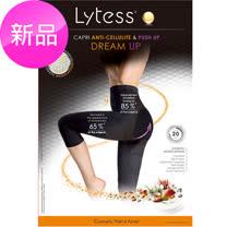 【法國Lytess】按摩緊緻束腹翹臀7分褲