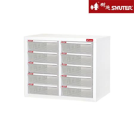 【SHUTER樹德】A4五層雙排雪白資料櫃(10高抽)