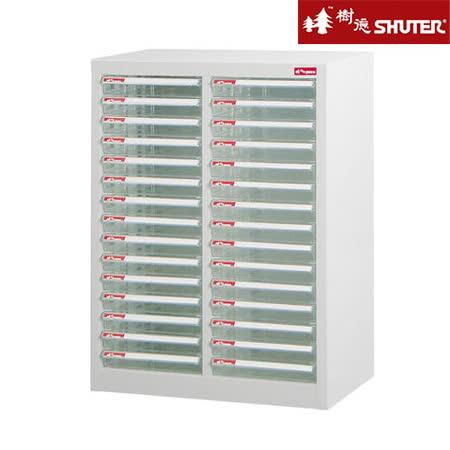 【SHUTER樹德】A4十五層雙排雪白資料櫃(30低抽)