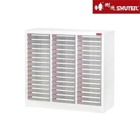 【SHUTER樹德】A4十五層三排雪白資料櫃(45低抽)