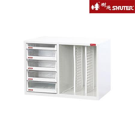 【SHUTER樹德】大A4五層雙排桌上雪白資料櫃(1低抽+4高抽+2隔板)