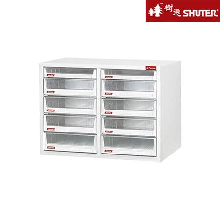 【SHUTER樹德】大A4五層雙排桌上雪白資料櫃(8高抽+2低抽)