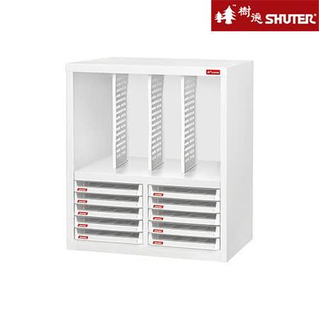 【SHUTER樹德】大A4五層雙排落地雪白資料櫃(10低抽+3隔板)