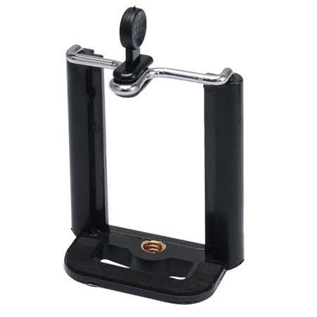 Kamera 55-85mm 自拍手機夾 (1/4螺紋)