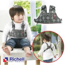 Richell日本利其爾 (2WAY) 椅子用固定帶兼防走失帶