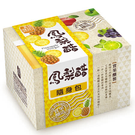 醋桶子-果醋隨身包-鳳梨醋(10包/盒)