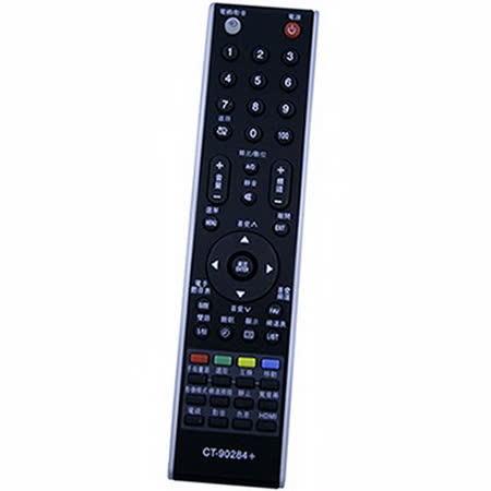 [米里]東芝液晶電視遙控器 TV-103