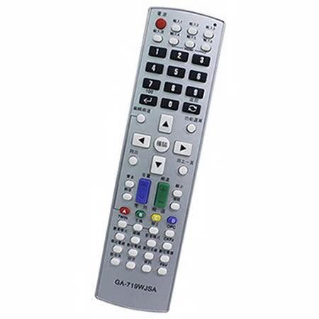 [米里]夏普液晶電視遙控器 TV-120
