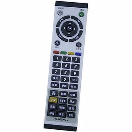 [米里]普騰液晶電視遙控器 TV-113
