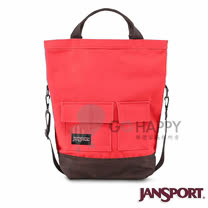 Jansport 25L BRODERICK 校園肩背包(亮紅)