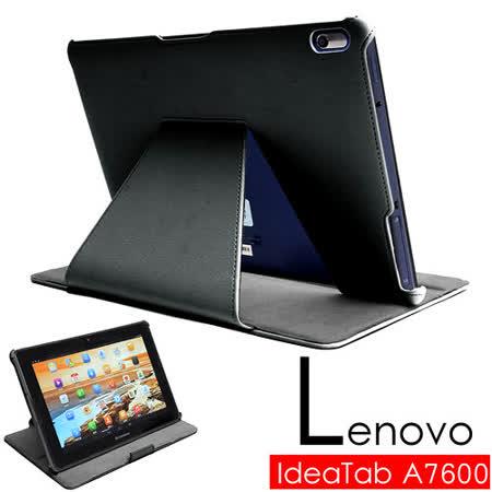 Lenovo 聯想 IdeaTab A7600 專用頂級薄型平板電腦皮套 保護套 可多角度斜立