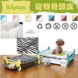 IBIYAYA 依比呀呀《寵物骨頭床 M》5種顏色可選擇