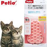 日本 PETIO《按摩膠梳》貓咪專用【PT-W22921】