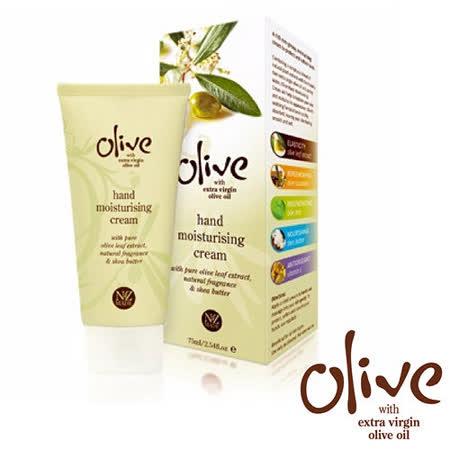 【紐西蘭Olive】橄欖護手霜 75ml