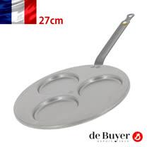 法國【de Buyer】畢耶鍋具『原礦蜂蠟系列』法式單柄平底鬆餅鍋27cm