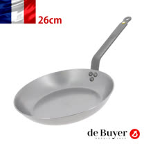 法國【de Buyer】畢耶鍋具『原礦蜂蠟系列』法式傳統單柄平底鍋26cm