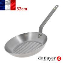 法國【de Buyer】畢耶鍋具『原礦蜂蠟系列』單柄圓形牛排鍋32cm