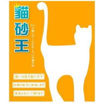 貓砂王雙倍吸力<br>細球/粗砂(10L*8包)