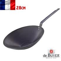 法國deBuyer畢耶<br/>輕礦藍鐵中華炒鍋28cm