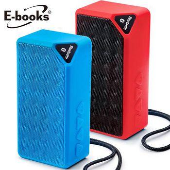 E-books D6 繽紛北歐藍芽無線隨身喇叭 兩色可選