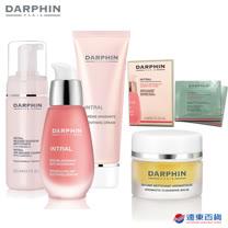 【遠百線上獨家組】DARPHIN 全效舒緩明星組 (週慶加碼 限量5組)