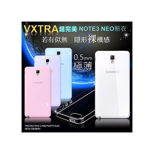 VXTRA 超完美SAMSUNG Galaxy NOTE3 Neo  N7505清透0.5