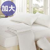 【CERES】☆台灣精製☆北歐風純白床包式保潔墊-加大(B0555-L)