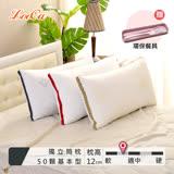 【贈環保餐具】LooCa時尚版-透氣超釋壓獨立筒枕2入(共三色)