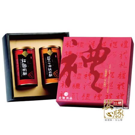 《台糖安心豚》幸福滋味禮盒(紅麴肉酥+葵花油純肉酥)