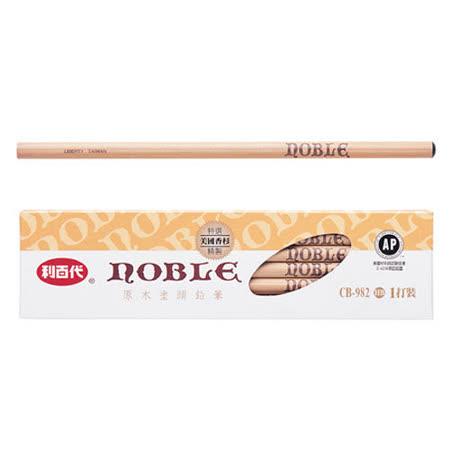 【利百代 LIBERTY】CB-982 原木 NOBOLE 塗頭 HB鉛筆 (12入)