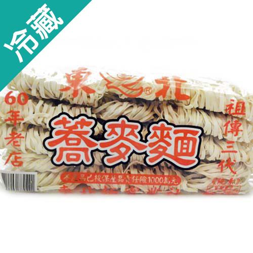 軒香東北~蕎麥麵900g 包 麵條