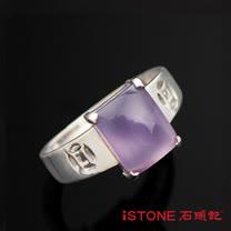 石頭記 紫羅蘭玉髓925純銀戒指-紫氣東來