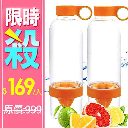 【買一送一】OSUMA鮮活隨手瓶  鮮活檸檬隨行瓶800ml HY-410-橘色