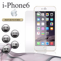 VXTRA iPhone6 (4.7吋) 高透光亮面耐磨保護貼