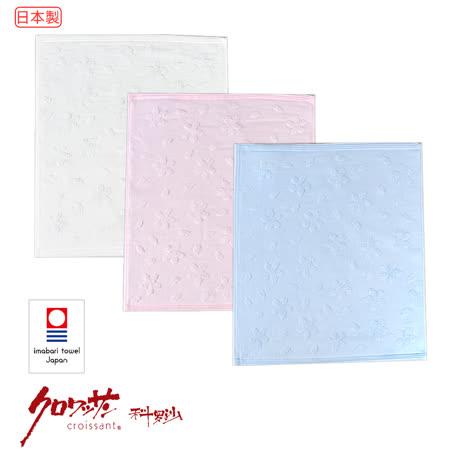 【クロワッサン科羅沙】日本毛巾~今治生產 CR棉紗無撚櫻 方巾 34*40CM