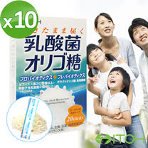 井藤ITOH 乳酸菌木寡糖粉10盒