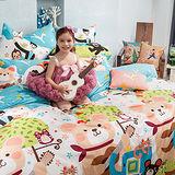 Fancy Belle X Malis《聖誕Wish》加大四件式防蹣抗菌舖棉兩用被床包組