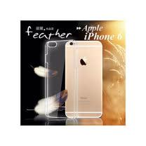 iPhone6 4.7吋 超薄羽翼水晶殼 透明背蓋 裸機保護殼