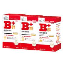 【台塑生醫】緩釋B群雙層錠60錠(3瓶/組)