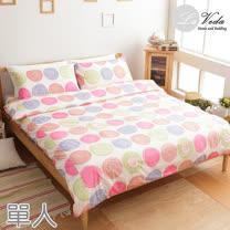 La Veda【午茶。顏-粉】單人三件式精梳純棉被套床包組