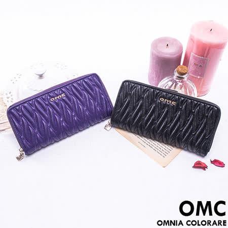 OMC - 韓國專櫃立體抓皺感單拉鍊多卡真皮長夾 - 時尚紫