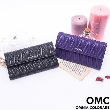 OMC - 韓國專櫃立體抓皺感多卡零錢式真皮長夾 - 質感黑