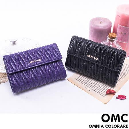 OMC - 韓國專櫃立體抓皺感多卡零錢式真皮中夾 - 時尚紫