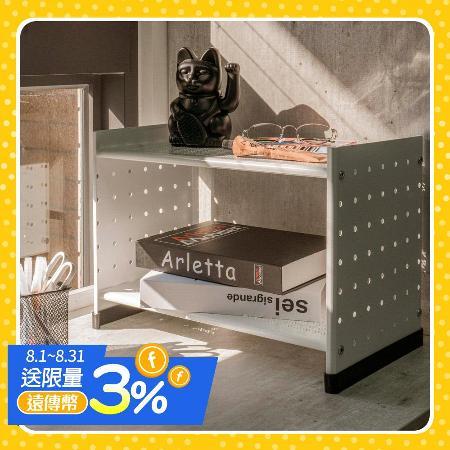 【ikloo】貴族風可延伸式組合書櫃(桃粉色)
