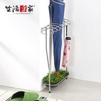 【生活采家】台灣製304不鏽鋼玄關二用雨傘架#27031