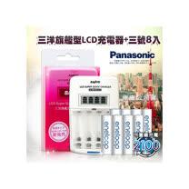 三洋旗艦型充電器+Panasonic eneloop 低自放3號充電電池(8顆入)