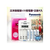 三洋旗艦型充電器+Panasonic eneloop 低自放3號充電電池(4顆入)